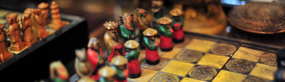 Objets et musées d'Arabie